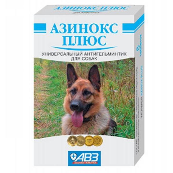 Как применять Азинокс Плюс для собак